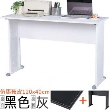 Homelike 格雷120x40工作桌-仿馬鞍皮-黑桌面/灰腳