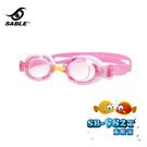 【SABLE 黑貂】兒童平光泳鏡SB-982T 標準型 / 城市綠洲 (兒童蛙鏡、幼稚園、國小、防霧、抗紫外線)