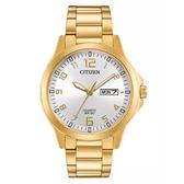 Citizen星辰 -男士石英金色調不銹鋼手表(編號BF2003-50A)
