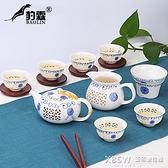 茶具玲瓏鏤空陶瓷功夫茶具家用泡茶杯茶壺簡約蓋碗客廳小套CY『新佰數位屋』