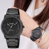 【公司貨5年延長保固】CITIZEN FE6015-56E Eco-Drive 光動能 時尚女錶