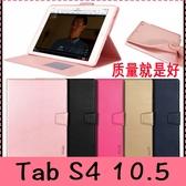 【萌萌噠】三星 Tab S4 (10.5吋) T830 T835 韓曼真皮平板皮套 全包軟邊防摔軟殼 插卡 側翻平板套