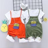 寶寶夏裝男童短袖背帶褲套裝兒童裝嬰兒衣服