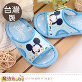 男童拖鞋 台灣製迪士尼米奇正版童鞋 魔法Baby