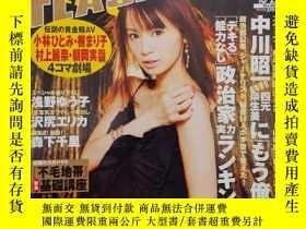 二手書博民逛書店罕見日本雜誌flashY322033