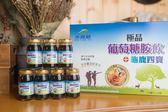 水良飲-葡萄糖胺+龜鹿四寶(3盒)(60瓶)