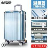 行李箱拉桿箱網紅旅行箱包