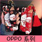【萌萌噠】歐珀 OPPO R9s R11s plus R15 R17 pro 爆款流蘇腕帶支架保護殼  全包黑邊軟殼 手機殼