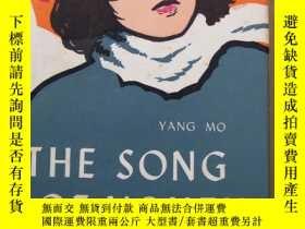 二手書博民逛書店THE罕見SONG OF YOUTH青春之歌 【英文版】1973
