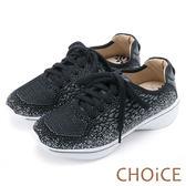 限時特賣-CHOiCE 中性休閒 率性綁帶輕量軟Q休閒鞋-黑色