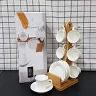 仙德曼反口杯架組 白瓷 天然竹+陶瓷 擺飾 6套杯盤+收納架