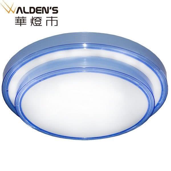 燈飾燈具【華燈市】藍精靈3燈吸頂燈  051144 玄關走道浴廁陽台燈