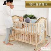嬰兒床 bebivita嬰兒床實木無漆寶寶bb床搖籃床多功能兒童新生兒拼接大床