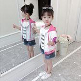女童防曬衣 新款韓版夏季防紫外線洋氣短款薄款 LR2050【Pink 中大尺碼】