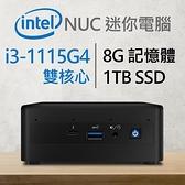 【南紡購物中心】Intel系列【mini貓熊】i3-1115G4雙核電腦(8G/1T SSD)《RNUC11PAHi30000》