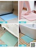 地毯 天然硅藻泥腳墊浴室防滑墊硅藻土腳墊吸水速幹衛浴衛生間門口地墊 聖誕慶免運