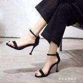 高跟鞋女夏新款涼鞋細跟簡約一字扣中空露趾韓版百搭絨面黑色女鞋   多莉絲旗艦店