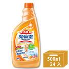 魔術靈 高密泡馬桶清潔劑 補充瓶 (500mlx24入) 箱購│飲食生活家