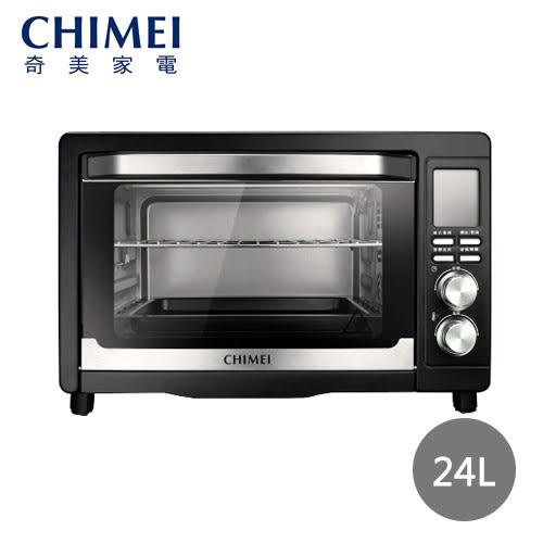 【CHIMEI奇美】24公升微電腦旋風智能電烤箱 EV-24S0SD