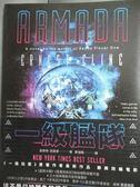 【書寶二手書T1/翻譯小說_MDJ】一級艦隊_《一級玩家》作者最新作品_恩斯特克萊恩