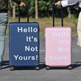 彈力行李箱保護套 旅行箱拉桿箱防塵罩20/24/28/30寸加厚防水  茱莉亞嚴選