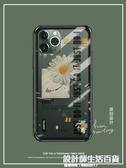 iPhone蘋果11PROMAX手機殼iphonepromax7plus男Pro女xsmax十一IPONE小雛菊POR透明GD八x七xr潮iphonex8p 設計師生活