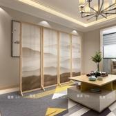 新中式禪意  屏風隔斷時尚客廳折屏辦公室現代簡約 xw  快速出貨