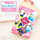Norns【富士公主粉盒拍立得底片】迪士...