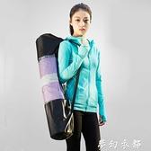 瑜伽墊初學者15mm加厚加寬加長防滑健身墊男女瑜珈墊毯三件套現貨 夢幻衣都