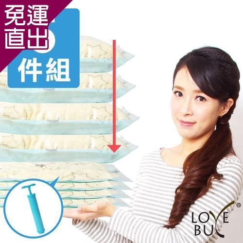 Love Buy 加厚型真空平面壓縮袋/收納袋_5件組(特大x1+大x1+中x1+小x1+抽氣筒x1)【免運直出】