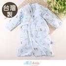 嬰兒長袍 台灣製秋冬厚款純棉護手和服長睡...