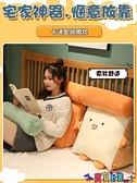 三角枕 靠枕床頭抱枕靠墊飄窗三角枕頭可拆洗臥室沙發靠背墊學生宿舍床上LX寶貝計畫 上新