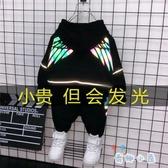 童裝男童秋裝套裝韓版男孩運動裝兒童帥氣兩件套【奇趣小屋】