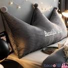 熱賣靠背枕 皇冠北歐風床上靠枕床頭軟包雙人沙發客廳靠墊宿舍寢室抱枕大靠背LX coco