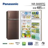 【24期0利率+基本安裝+舊機回收】Panasonic 國際牌 485公升 二門變頻電冰箱 NR-B489TG B489TG 公司貨