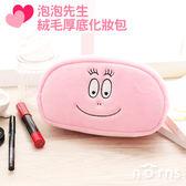 Norns【泡泡先生絨毛厚底化妝包】正版Barbapapa 粉色大臉 化妝品收納包 筆袋 鉛筆盒