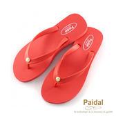 Paidal 女款經典素色足弓夾腳涼拖鞋-紅