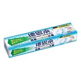 德恩奈 超氟牙膏(156g)【小三美日】