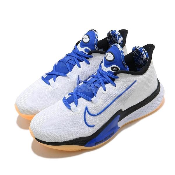 Nike 籃球鞋 Air Zoom BB NXT EP 白 藍 男鞋 全新鞋款 React 緩震中底【ACS】 DB9991-100