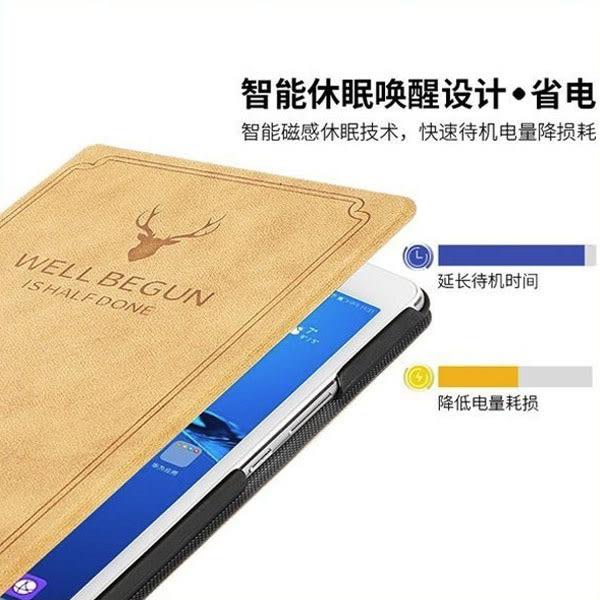 鹿紋復古皮套 華為 MediaPad M5 8.4 平板皮套 智能休眠 HUAWEI M5 8.4 保護套 保護殼 麋鹿