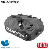 AROPEC 防水袋 裝備袋 Lieutenant 旅行包 行李袋 BG-WG80