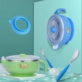 碗 小孩吃飯碗防摔防燙餐具寶寶吸盤碗勺筷套裝幼注水保溫碗  萌萌