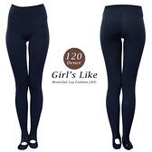 【露娜斯】120丹尼厚地20階段著壓設計踩腳式褲襪【深藍】台灣製 LD-9003