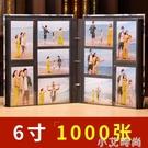 6寸1000張 過塑照可放皮質相冊影集相冊本紀念冊插頁式大容量家庭 小艾新品