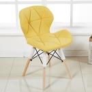 椅子北歐椅子現代簡約家用網紅ins凳子靠背化妝伊姆斯書桌椅蝴蝶餐椅【快速出貨八折下殺】