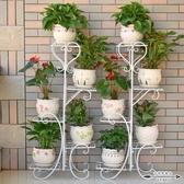 花架 歐式落地鐵藝多層陽台吊蘭花盆架室內客廳簡約綠蘿 - 古梵希