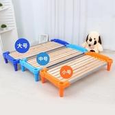 幼兒園床幼兒園專用床午休午睡床兒童塑膠木板床疊疊床託管小床ATF 三角衣櫃