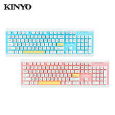 KINYO USB彩色防水鍵盤LKB-90【愛買】