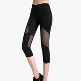 BIGSHINE網紗瑜伽運動褲跑步健身褲女提臀彈力緊身七分褲速干透氣