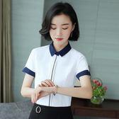 職業白襯衣女韓范夏季新款修身顯瘦OL雪紡襯衫短袖正裝工作服 衣櫥秘密